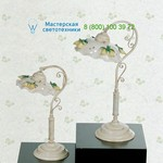 CSL 21B20C Jago I Romantici, Настольная лампа