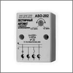 Лестничный автомат ASO-202