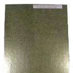 Пленкослюдинит ГСП-F-2Пл т.0,13-0,17 мм