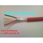 Телефонный кабель JH(St)H - 3х2х0,8 мм2