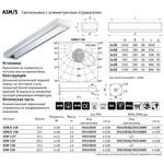 158 ASM/S HF светильник