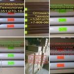 Патрон ПТ1.3-6-50-31,5 У1