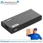 STM SLU 65 универсальный адаптер для ноутбуков