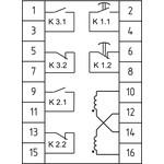 Реле максимального тока РСТ-40ВО с независимой выдержкой времени и токовой отсечкой