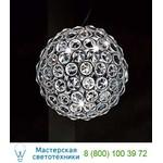 Подвесной светильник 2212/S40-T StilLux Diamond