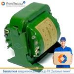 ТН46-127/220-50 трансформатор купить В НАЛИЧИИ
