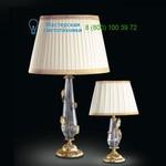LSG 13926/1 Renzo Del Ventisette , Настольная лампа