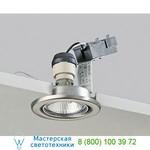 H2191.20 прожектор Brumberg
