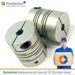 Муфты для энкодеров и моторов. Разрезная муфта SRB26C 5x6 mm mm Couplings encoder