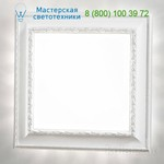 Kolarz RUBENS 0244.14.W, потолочный светильник