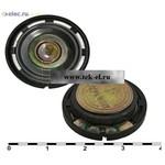 Динамики FR-0001 8ohm 0.25W (от 500 шт.)