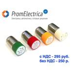 MEDB-25789 Светодиодные лампочки, зеленый, BA9S, 230ВAC SIGNAL-CONSTRUCT