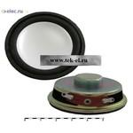 Динамики FR-0021 4ohm 3W (от 100 шт.)