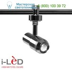 I-LED Labo 92916, светильник