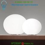 Sphera T3 Table Lamp Leucos