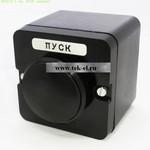 Кнопочные посты ПКЕ212-1 гр. ПУСК (аналог) (от 20 шт.)