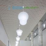 Artemide Design 1729010A Calenda