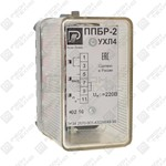 Прерыватели питания бесконтактные типа ППБР-2, ППБР-2С-(унифицирован в ППБР-2)
