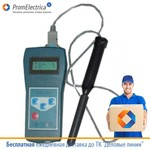 МЭС-200 Термоанемометр, термогигрометр −40...85°С