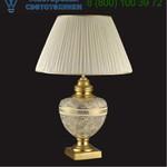99833G M92 Sarri настольная лампа