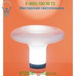 Lesbo Table Lamp Artemide