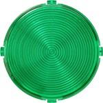 080102 Клавишные/кнопочные выключатели, светорегуляторы Съемная плоская накладка для светового сигнала