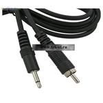 Аудио/видео шнуры FC-A-0043 1.8m (от 500 шт.)