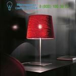 Dress TA настольная лампа Morosini