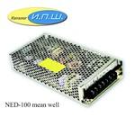 NED-100A-5 mean well Импульсный блок питания 100W, 5V, 2-10A