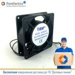 RQA 9225HSL 220VAC Вентилятор осевой переменного тока 92 на 92 мм и толщиной 25 мм, питание 220 Вольт AC