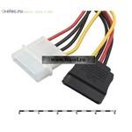 Sata шнуры SATA power adapter 15pin 0.45m (от 200 шт.)