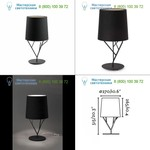 29866 TREE Black table lamp Faro, светильник