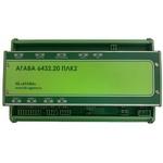 Контроллер АГАВА 6432.20 ПЛК2