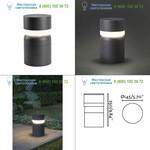 75521 SETE LED Dark grey beacon lamp Faro, уличный светильник