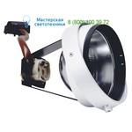 115051 SLV HIT-CE MODULE светильник с отражателем