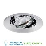 прожектор 18428152 Brumberg