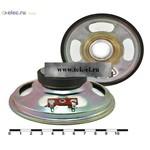 Динамики YD103-58W 4W 4ohm (от 100 шт.)