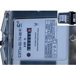 СЭТ3а-02-74-06 10-100А; 3*220/380В; 1,0 трёхфазный однотарифный счётчик активной энергии