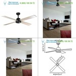 33288 Faro IBIZA Brown ceiling fan, люстра-вентилятор