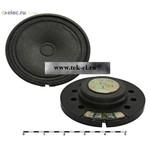 Динамики FR-0022 8ohm 0.25W (от 500 шт.)