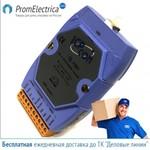 I-7561 Конвертер USB в RS-232/422/485 с автоматическим контролем за направлением передачи данных для RS-485