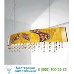 0365.36.3 Kolarz Kiss Barca + Kiss подвесной светильник