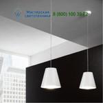 7254 подвесной светильник Linea Light