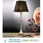 Настольная лампа LG7335/1 Passeri
