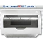 Щиток   6 модуля 3SD6-HPK скрытой установки  ЭНЕРГИЯ
