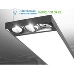Ano-silver Trizo 21 TI.DH.1264, подвесной светильник