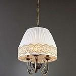 Paderno Luce 669 L 669/3.40, Подвесной светильник
