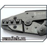 Пресс-клещи ПКВ-35