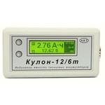 Индикатор ёмкости аккумуляторов Кулон-12/6m (Арт. 06-0101-01205)