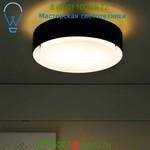 Plaff-On Ceiling Light Marset